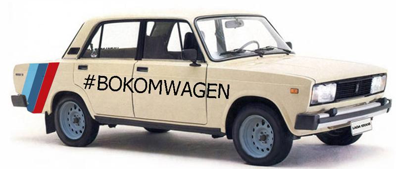 #bokomwagen 2105