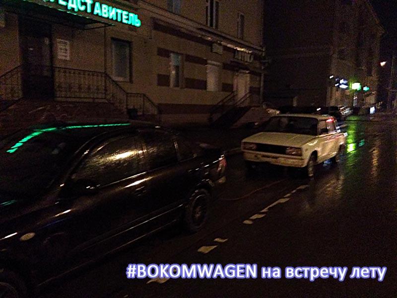 bokomwagen_2016