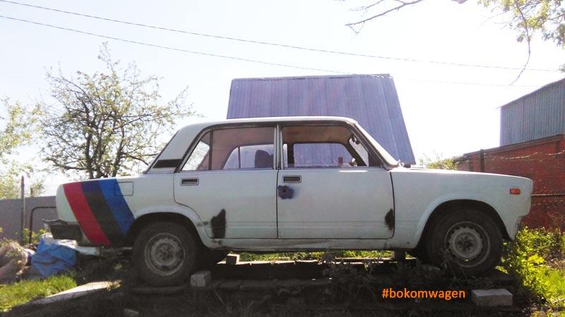 #bokomwagen дрифт классика